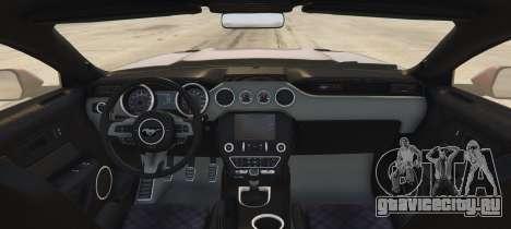 Ford Mustang GT Premium HPE750 Boss для GTA 5 вид сзади слева