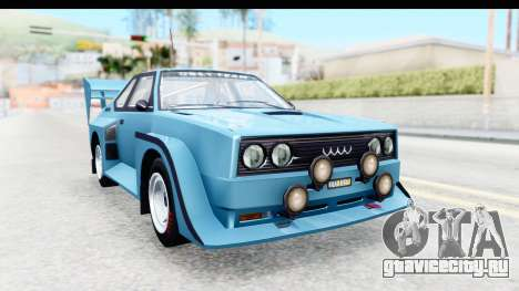 GTA 5 Obey Omnis для GTA San Andreas вид сзади слева