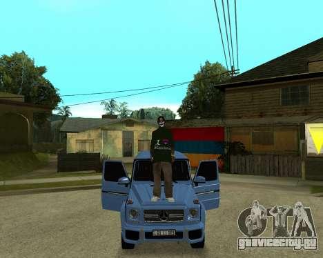 Armenian Skin для GTA San Andreas шестой скриншот