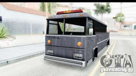 Towbus для GTA San Andreas