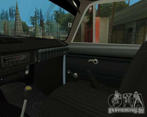 Москвич 2715 Armenian для GTA San Andreas вид снизу