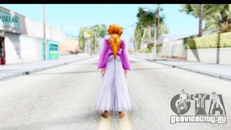 Kenshin v1 для GTA San Andreas третий скриншот