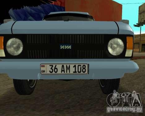 Москвич 2715 Armenian для GTA San Andreas вид справа
