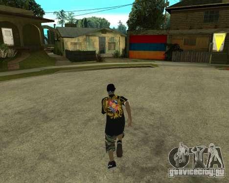 New Armenian Skin для GTA San Andreas третий скриншот