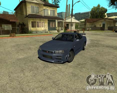 Nissan Skyline Armenia для GTA San Andreas