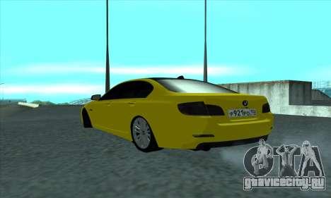 BMW 525 Gold для GTA San Andreas вид сзади слева