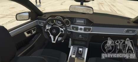 Mercedes-Benz E63 Brabus 850HP для GTA 5 вид сзади слева