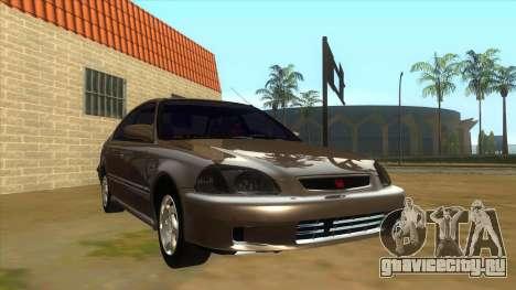 Honda Civic Sedan Stock для GTA San Andreas вид сзади