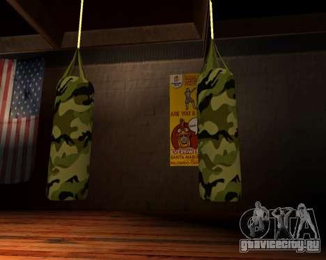 Новая военная боксёрская груша для GTA San Andreas