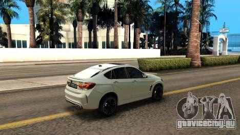 BMW X6M Bulkin Edition для GTA San Andreas вид сбоку