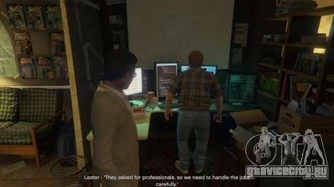 Story Mode Heists [.NET] 1.2.3 для GTA 5