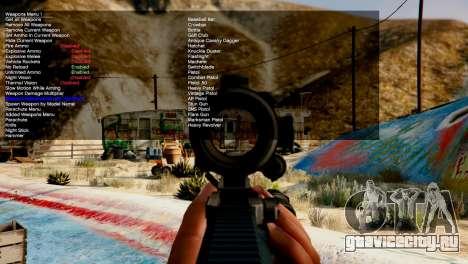 Simple Trainer v4.0 для GTA 5 четвертый скриншот