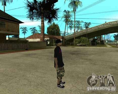 New Armenian Skin для GTA San Andreas одинадцатый скриншот