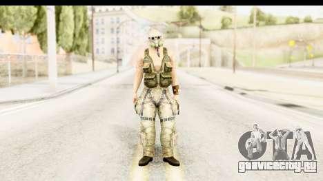 CrimeCraft Male Rogue для GTA San Andreas второй скриншот