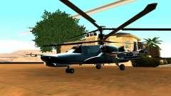 KA-50 Black Shark для GTA San Andreas