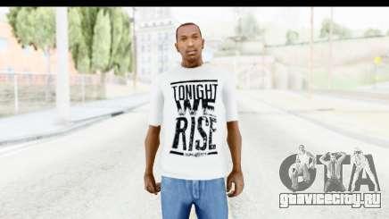Nike Just Do It T-Shirt для GTA San Andreas