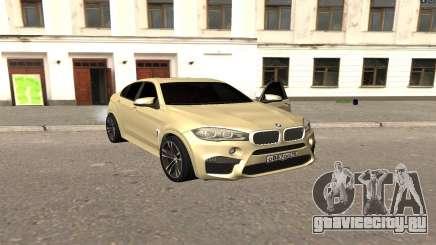 BMW X6M Bulkin для GTA San Andreas