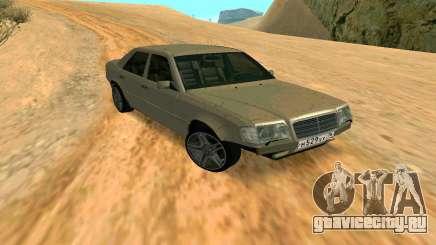 Mercedes Benz E500 W124 для GTA San Andreas