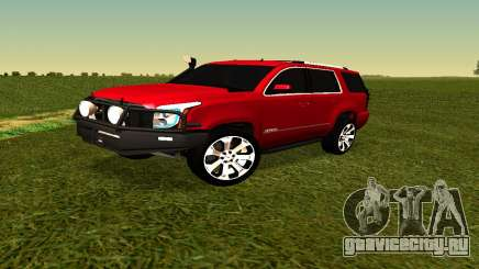 GMG Yukon 2015 для GTA San Andreas