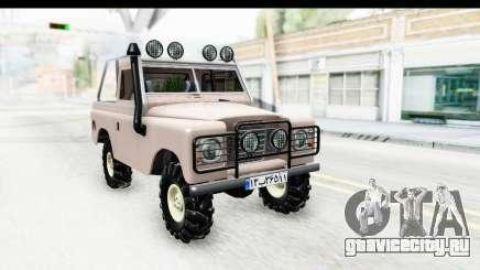 Land Rover Pickup Series3 для GTA San Andreas