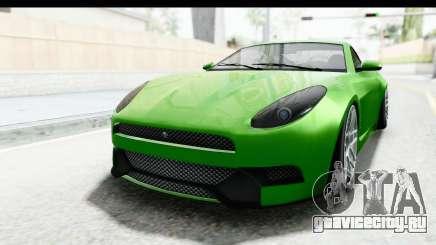 GTA 5 Ocelot Lynx IVF для GTA San Andreas