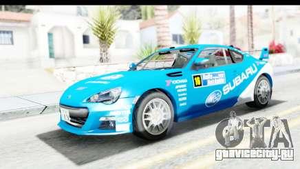 Subaru BRZ Rally для GTA San Andreas
