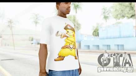 T-Shirt Pokemon Go Pikachu для GTA San Andreas