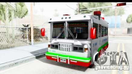 Dodge 300 Microbus для GTA San Andreas