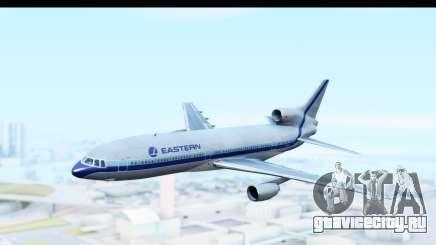 Lockheed L-1011-100 TriStar Eastern Airlines для GTA San Andreas