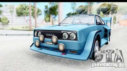 GTA 5 Obey Omnis для GTA San Andreas