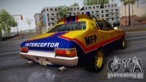 Main Force Patrol Vehicle Mad Max для GTA San Andreas вид слева