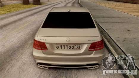 Mercedes-Benz E63 v.2 для GTA San Andreas двигатель