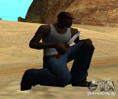 Common Knife для GTA San Andreas