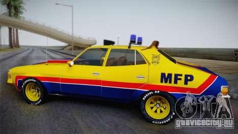 Main Force Patrol Vehicle Mad Max для GTA San Andreas вид сзади слева