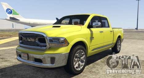 Dodge Ram Limited 2016 для GTA 5