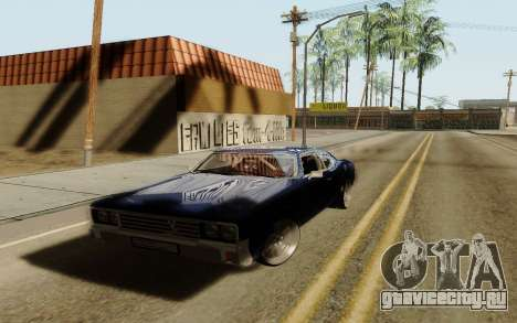 HD Sabre Greedy для GTA San Andreas