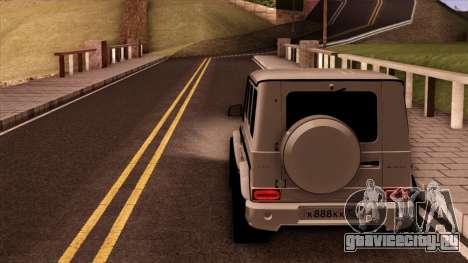Mercedes-Benz G65 для GTA San Andreas вид сзади