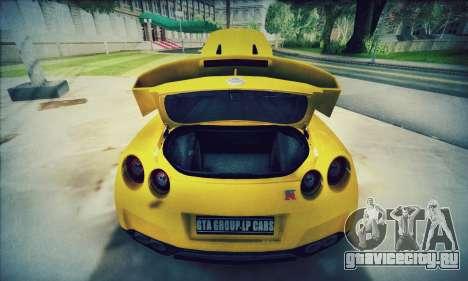 Nissan GT-R R35 Premium для GTA San Andreas вид изнутри