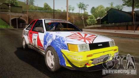 Toyota AE86 2 Door Levin для GTA San Andreas