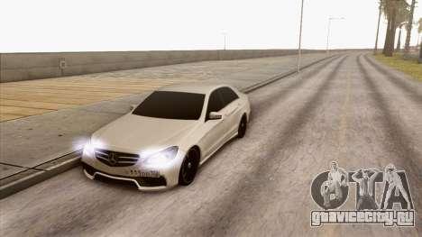 Mercedes-Benz E63 v.2 для GTA San Andreas вид сзади слева