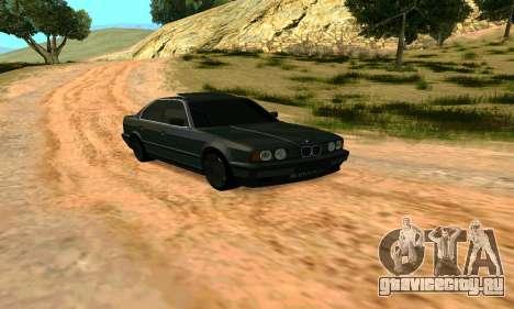 BMW 535i E34 для GTA San Andreas вид справа