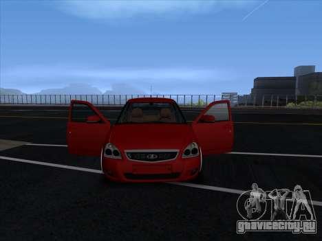 VAZ 2170 STANCE для GTA San Andreas вид снизу