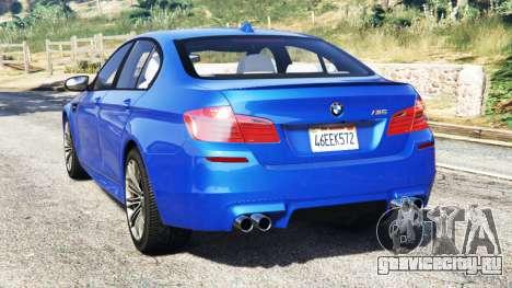 BMW M5 (F10) 2012 [replace] для GTA 5 вид сзади слева