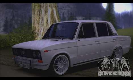 ВАЗ 2106 Стил для GTA San Andreas