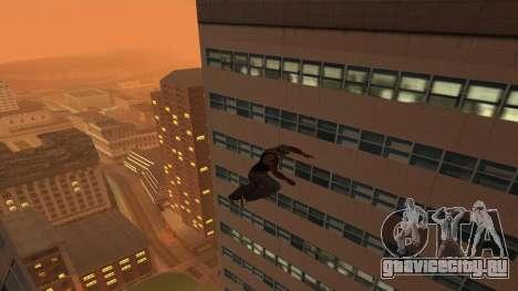 Бессмертие CJ для GTA San Andreas второй скриншот