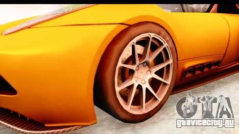 Lucra L148 2016 для GTA San Andreas вид сзади