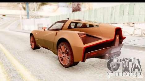 Spada Codatronca TS для GTA San Andreas вид слева