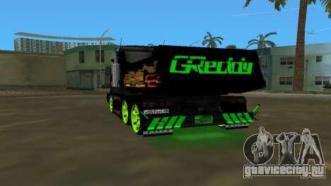 KAMAZ 65115 TUNING для GTA Vice City вид сзади слева