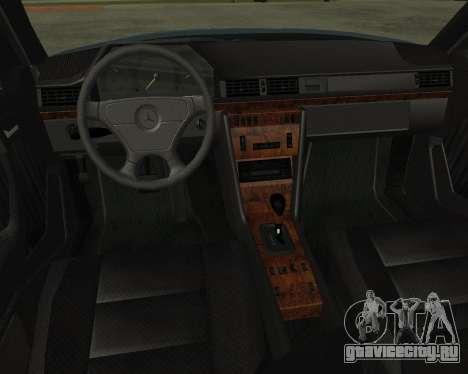 Mersedes-Benz E-500 Armenian для GTA San Andreas вид справа