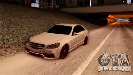 Mercedes-Benz Е63 для GTA San Andreas